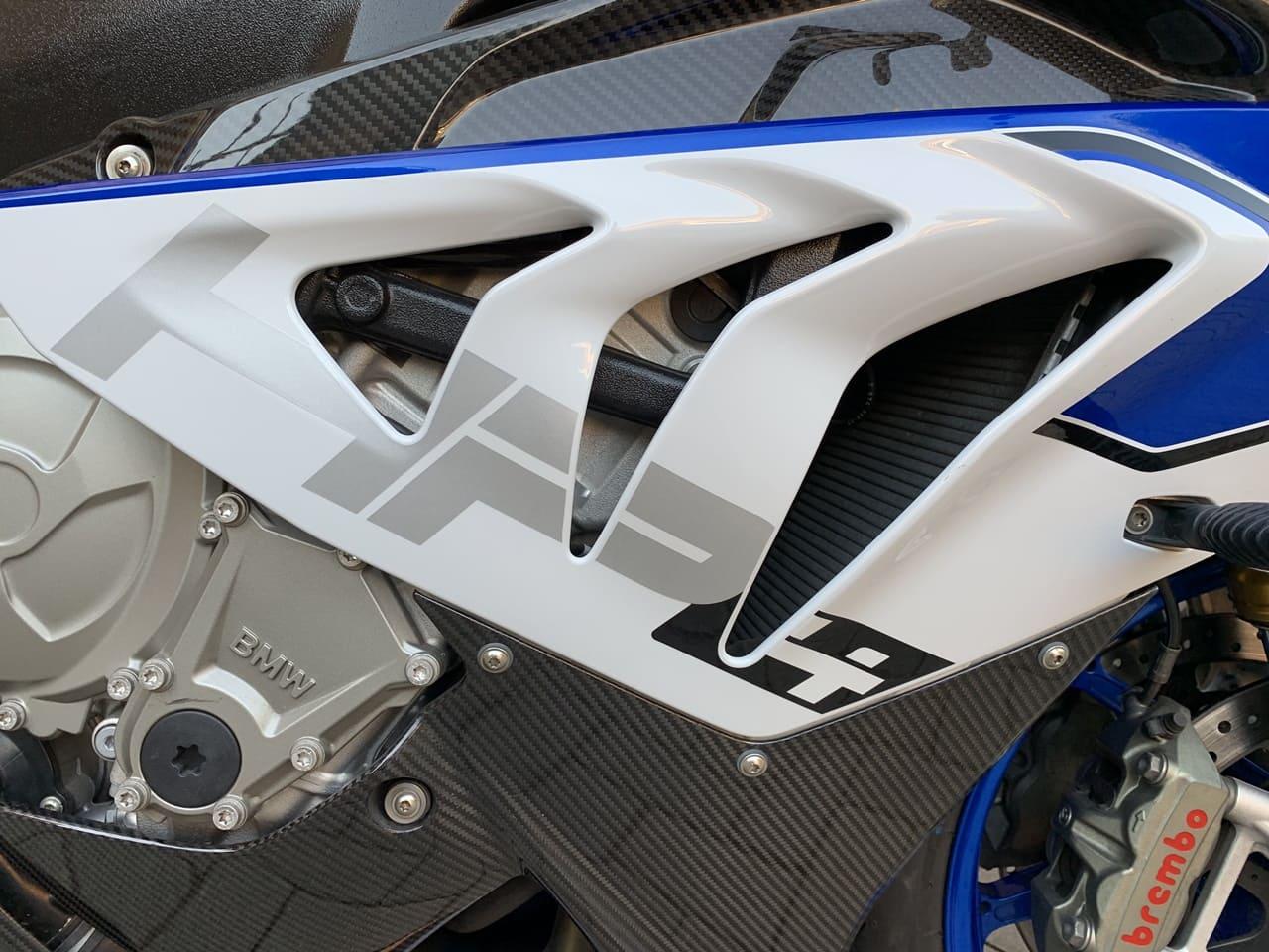 BMW HP4 side fairing
